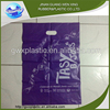 New promo laminated plastic shopping bag with die cut handle and custom imprinted shopping bag with die cut handle