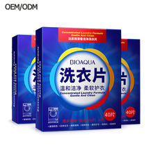 OEM ODM private label laundry detergent sheet for wholesale