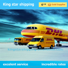 China express/courier shipping service to Pakistan