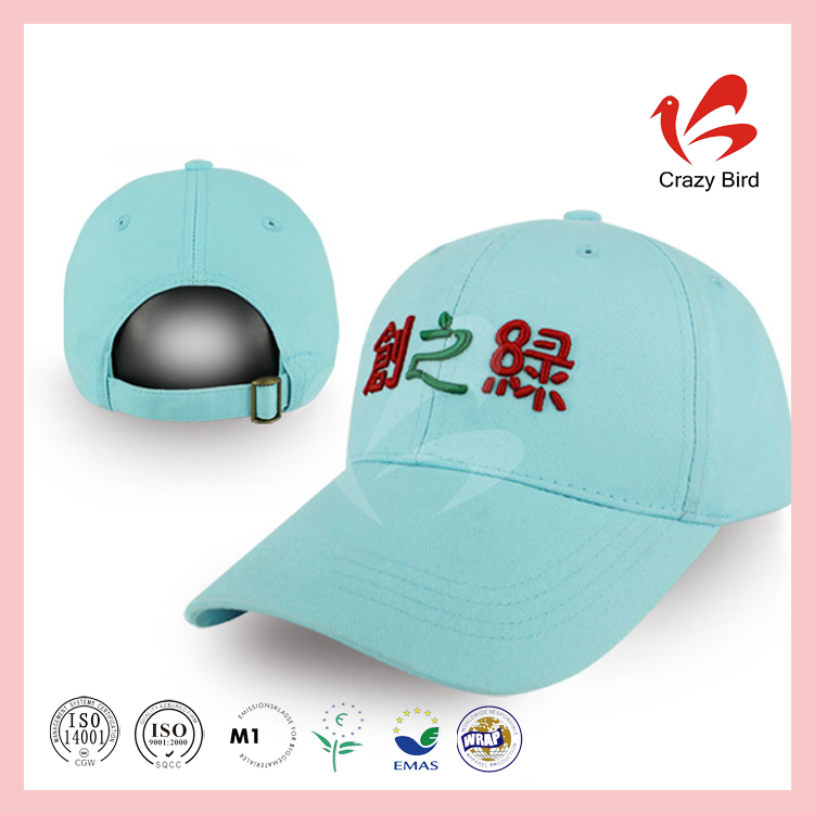 Best Selling Most Popular 3D Embroidery Logo Canada Style Baseball Caps
