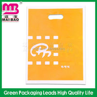 Plastic excellent quality patch handle Carrier Die Cut Bags