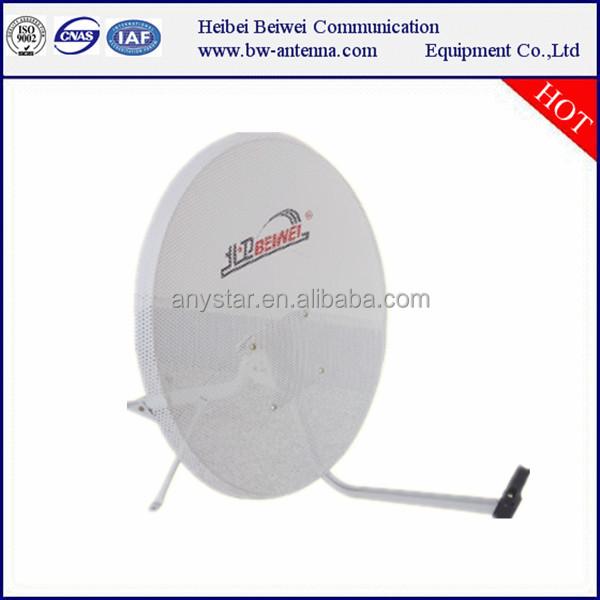 satellite dish offset solid ku-band 60*66cm mesh antenna