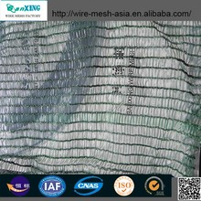 agriculture use shading net/sunshade net/shadow net from anping