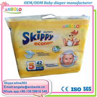 OEM,ODM Baby Products Organic Cotton Breathable Baby Diaper/Diapers Baby Sleepy