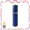 Royal blue hot seller 10ml refillable purse leather cologne case