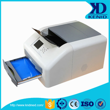 AGFA CR 30 X digital x-ray film printer