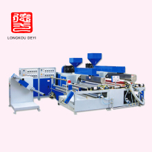 three layers pe compound kraft paper bubble film envelope bag making production line in china