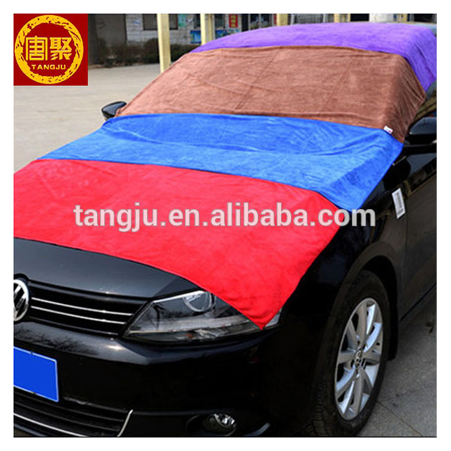 wholesale microfiber car wash towel/cloth micro fiber washing towels for car cleaning