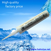 HY600 Series Gold Thermal Grease CPU