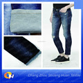 SH-L7123 Cotton knit denim terry jeans textile manufacturer