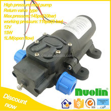 dc 12v fog machine electric pump