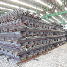 All size of steel sheet pile low price for sale