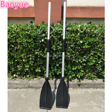 Hot sale boat paddle/oars