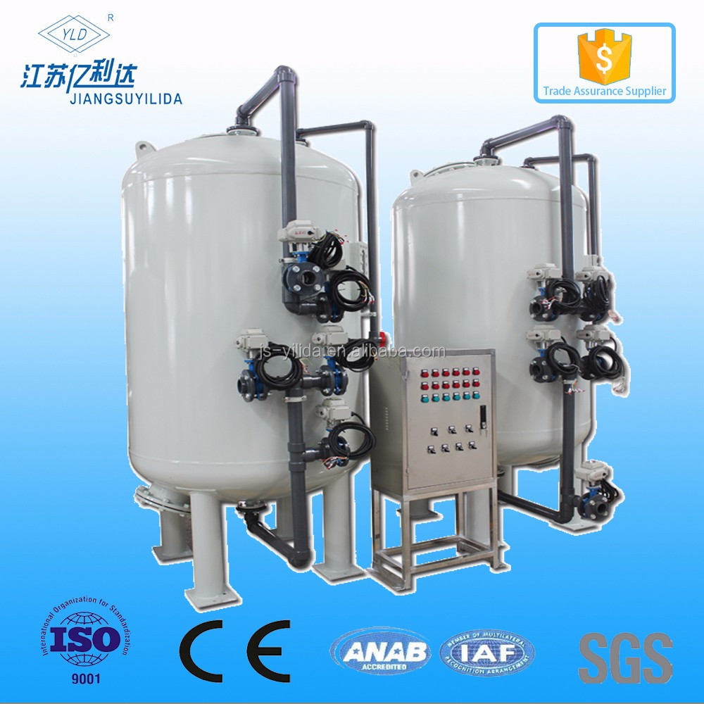 Fish Farm Water Purification Automatic Backflushing Activated Carbon Filter