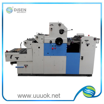 High precision double coding single color offset printing machine price