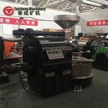 CE dalian amazon coffee roaster Cif price