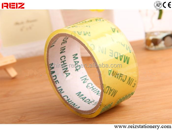School leather furniture tape