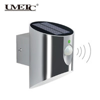Waterproof Motion Sensor Outdoor Wall Light