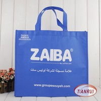 PP non woven fair trade tote bags with custom printed logo online wholesale