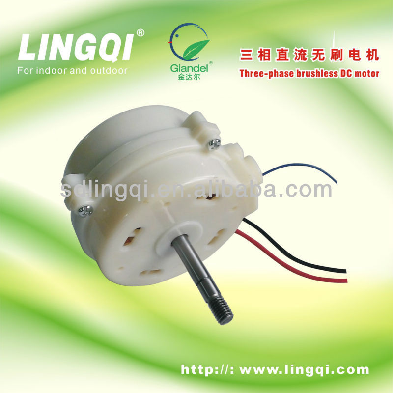 battery operated dc motor 78 Series for household electric fans