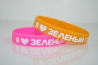 WOw!New product cheap promotional custom LOGO silicone wristbands