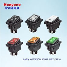 Honyone WR210 Series High quality IP65 waterproof 12v led rocker switch,on-off-on rocker switch illuminated