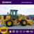 High Quality Liugong 835 Hydraulic Wheel Loader