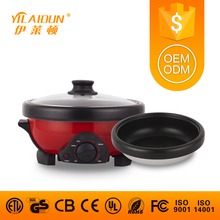 Al inner pot 1500w stainless steel electric hot pot