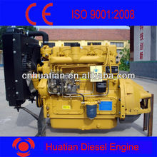 45kw Construction Machinery Diesel Engines with 2400 rpm