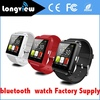 Wholesale 1.48 Inch Touch screen LCD/LED bluetooth smart watch u8 2015 Latest Model