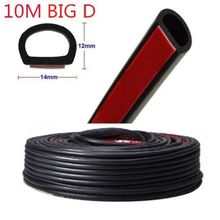 Big <strong>D</strong>-shape Universal Car Door Rubber Weather Seal 10M Hollow Strip Weatherstrip