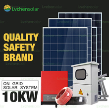 China new innovative PV product 10kw solar home energy power system