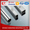high quality 304 stainless steel pipe ss pipe 304