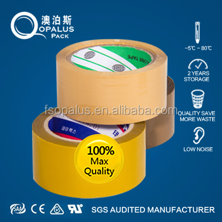 45mic 50mic customized color bopp packing tape offer free <strong>samples</strong>
