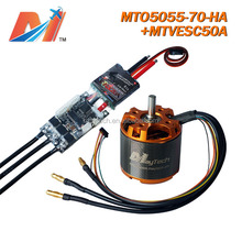 Maytech 5055 70kv brushless electric motor 1pcs and 50A hv lipo super esc based on vesc for electric-longboard