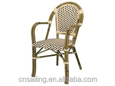 Modern Outdoor Rattan Furniture Wicker Bullet Chair