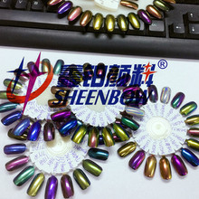 2017 Sheenbow Chrome Mirror Effect Pigment Powder Coating for Nail