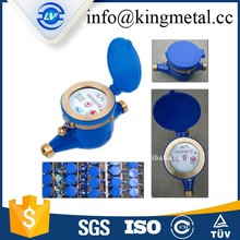 multi jet dry type reed switch water meter class B with best price