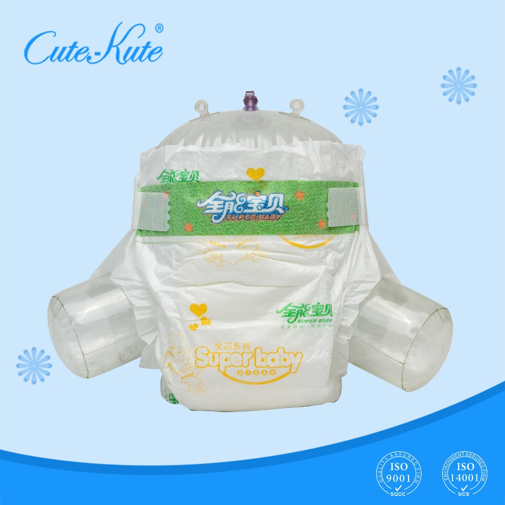 Private Label Plain White Disposable Diapers Israel