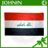 wholesale promotion sport game 90X150 new iraq flag