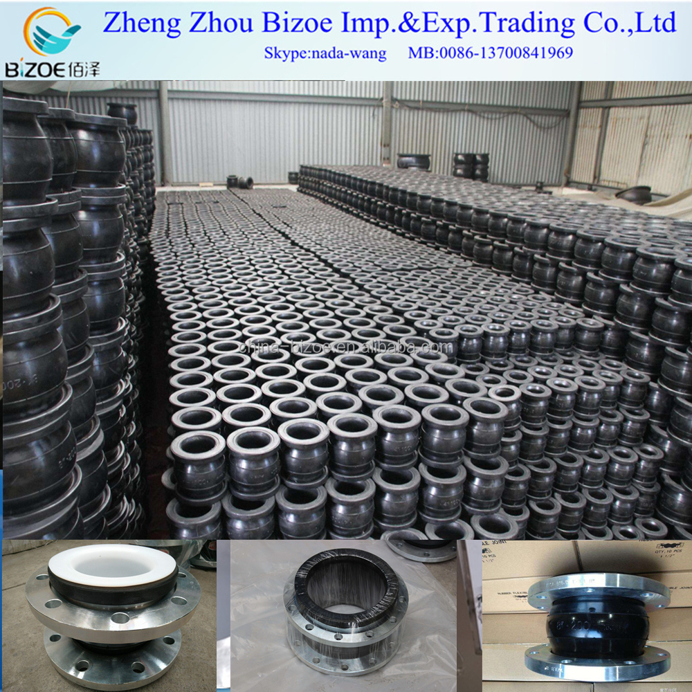 oil resistant/made in china/hot sales/iso certificate/forging type flanged ends rubber expansion joint