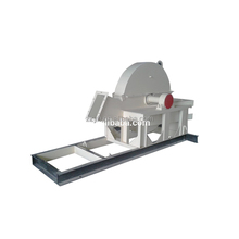 Factory Price Branch Tree Cutting Disc Wood Chipper Machine/ Chipper Shredder/ Wood Chipper
