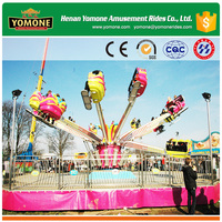 Family outdoor games amusement rides park exciting jumping machine for sale
