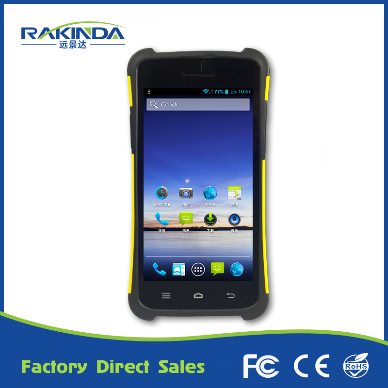 Handheld Android 1D 2D Barcode Scanner PDA with Large Screen