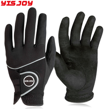 Winter best heated golf gloves for cold weather
