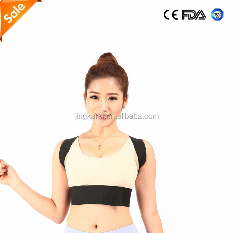 Best back pain reliever elastic magnetic back braces to correct posture