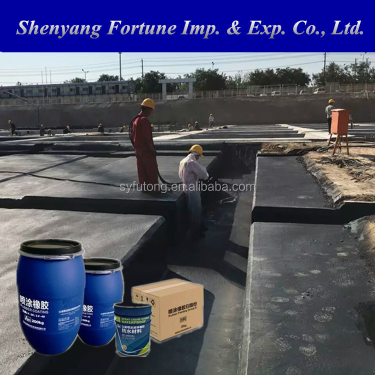 Flexible Double Component Liquid Rubber Acrylic Waterproof Roof Coating