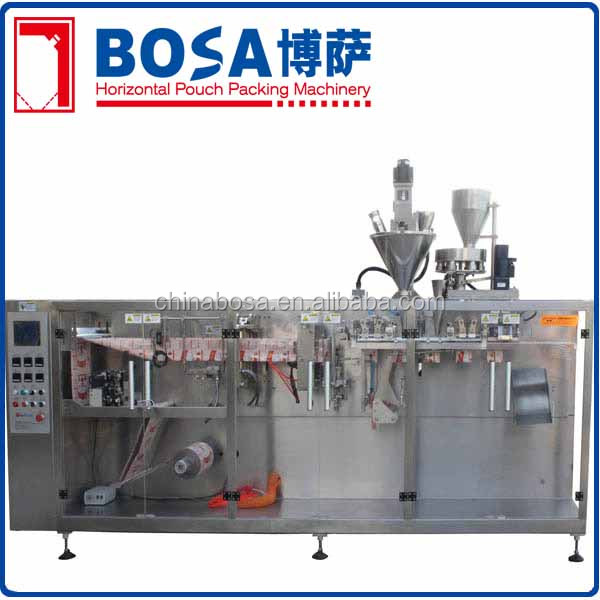 pouch vegetable shortening oil packing machine china