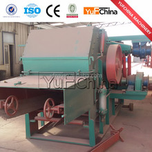 metal chipper with the capacity 4-6t/h