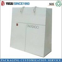 White kraft paper bag shopping in high quality